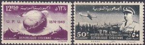 Syria #C154-5 MNH CV $26.50 (Z4699)