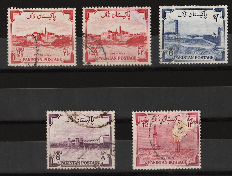 Pakistan 1955 VIII Anniv. of the Independence (5/5) USED