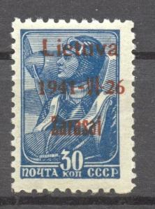 Lithuania German Occupation 1941, Zarsai Mi. 5 b Type III  MNH