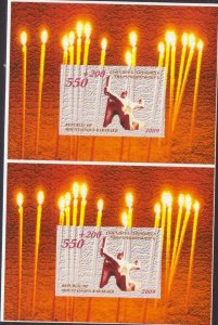 RARE MEMORY WAR S/SHEET 2009 IMPER PROOF PAIR NAGORNO KARABAKH ARMENIA R17758