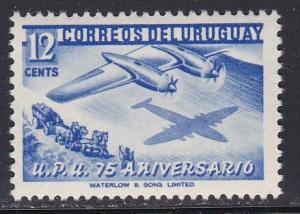 Uruguay # 600, UPU Anniversary, NH