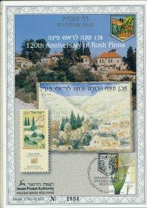 ISRAEL 2002 ROSH PINA 120th ANNIVERSARY S/LEAF CARMEL # 428