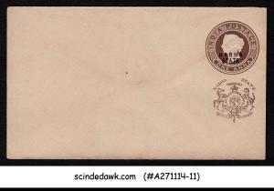 NABHA STATE - 1/2a QV ENVELOPE - OVPT WITH RED - MINT INDIAN STATE / INDIA