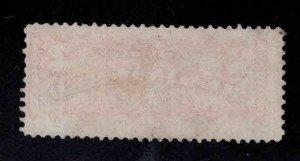 Canada Scott F1 Used 1875 Registration stamp Lightly canceled minor bend