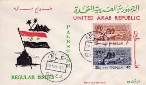 Eqypt Palestine 1960 Sc# N73/74  WORLD REFUGEE YEAR Set (2) FDC