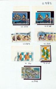 Djibouti 1981/2 Chess Flowers Shells M&U Collection(Appx 60 Items)Kul560