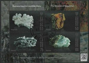 2016 Kyrgyzstan Beautiful Minerals, Souvenirsheet VF/USED LOOK!