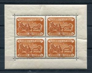 Hungary 1947 Sc B202 MI 999 MLH Kleinbogen Stamp Day Cv 70 Euro