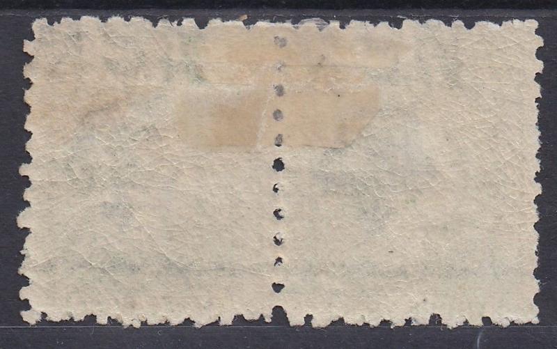 NEW SOUTH WALES 1871 QV DIADEM 3D PAIR WMK CROWN/NSW SG TYPE W36 PERF 10
