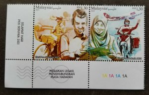 Malaysia World Post Day 2021 Postman Mail Motorcycle Airplane (stamp plate) MNH