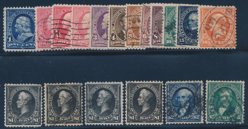 #264-270 VF USED SET (2 x #276, 2 x #276A) CAT VALUE 1,675++ HW3418