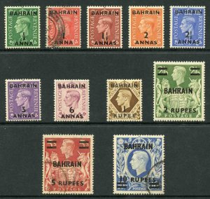 Bahrain SG51/60a 1948 set of 11 mixed mint and used