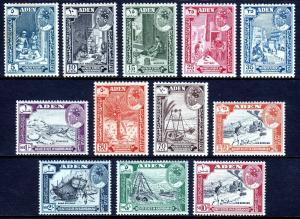 ADEN (QUAITI HADHRAMAUT) — SCOTT 41-52 — 1963 PICTORIAL SET — MNH — SCV $41.65