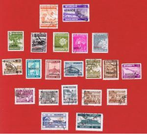 Bangladesh #O9//O45  VF used  Official Stamps  Free S/H