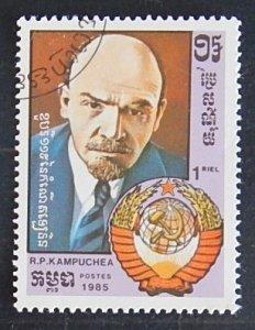 Lenin (2210-Т)