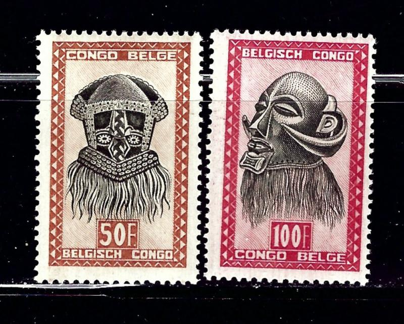 Belgian Congo 255-56 MLH 1948 high values;