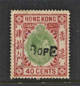 STAMP STATION PERTH Hong Kong # KGVI Stamp Duty Used - Unchecked