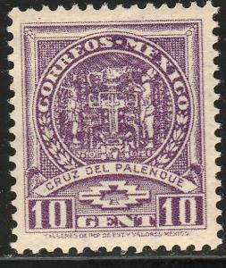 MEXICO 733, 10¢ PALENQUE CROSS. MINT, NH. VF.