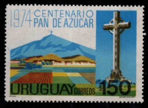 Uruguay Scott 905 MNH** Sugar Loaf Mountain and Sumit Cross stamp