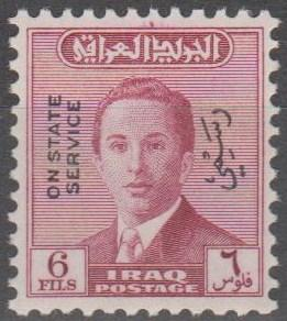 Iraq #O153 MNH F-VF (ST2304)