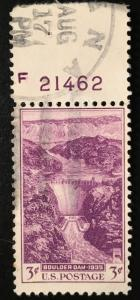 774 Boulder Dam, Circulated Single, Vic's Stamp Stash