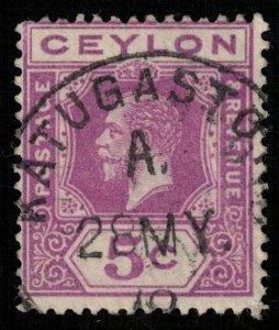Ceylon, King George V (2794-Т)