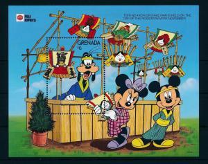 [22539] Grenada 1991 Disney Mickey Minnie Mouse Goofy Japan MNH