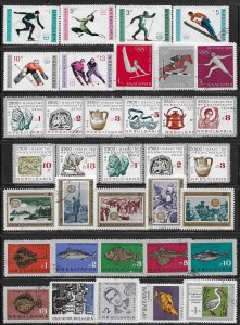 Bulgaria collection 164 CTO stamps  SCV $?? - 12990