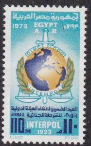 Egypt # C159, Interpol Emblem, NH, 1/2 Cat.