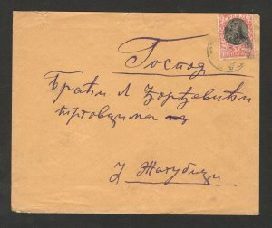 SERBIA-TRAVELED OLD LETTER-ZAGUBICA-1904.