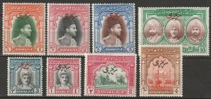 Pakistan Bahawalpur 1948 Sc O17-24 official set MLH*