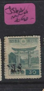 BURMA JAPANESE OCCUPATION  (P1508B) JAPAN SHOWA 5R/30S  SG J56A   MNH