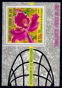 [67162] Equatorial Guinea 1974 Flora Flowers Blumen Orchids Souvenir Sheet MNH