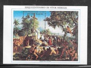 Brazil #1875 MNH Souvenir Sheet