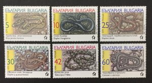 Bulgaria 1989 #3491-6, Snakes, MNH.