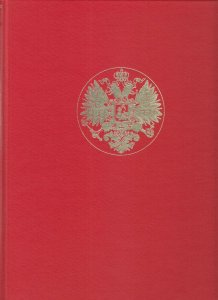 Postal Censorship in Imperial Russia, by David Skipton & Peter Michalove, 2 vols