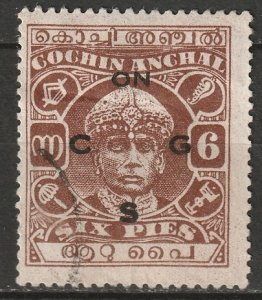India Cochin 1941 Sc O51 official used