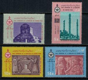 Iran #1554-7* NH  CV $13.50  Cyrus the Great, Perisan Empire