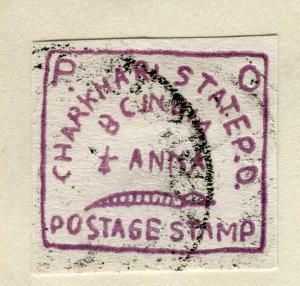 INDIA; CHARKHARI 1897 early classic local issue fine used 1/4a. value