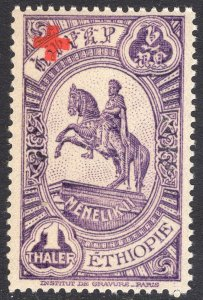 ETHIOPIA SCOTT B5