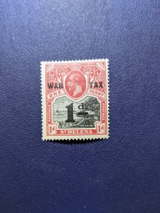 St. Helena MR2 F-VFMH, CV $2.10