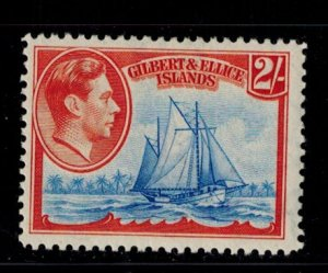 Gilbert and Ellice Islands 49 MNH VF
