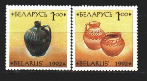 Belarus. 1992. 18-19 from the series. Pottery of Belarus. MNH.