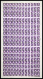 Sg XS5 3d Scotland Cyl 5 Dot in Full Sheet UNMOUNTED MINT