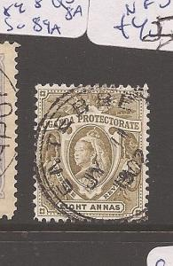 Uganda 1898 QV 8A SG 89a SON CDS VFU (8aua)
