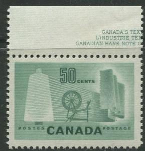 STAMP STATION PERTH Canada #334 General Issue 1953 MNH CV$2.75