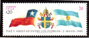 CHILE 688 MNH SCV $3.00 BIN $1.80 FLAGS, COATS OF ARMS