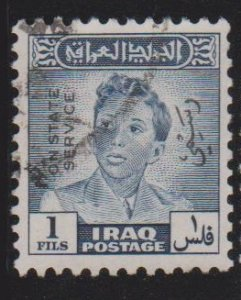 Iraq Sc#O123 Used