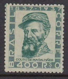 Brazil 457 de Magalhaes mint