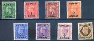 Kuwait SG64/71 Mounted Mint